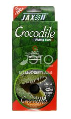 Флюорокарбон Jaxon Crocodile Fluorocarbon 0,27 mm 300 m (2х150м)