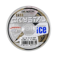 Леска Dragon Crystal Nano Ice 40m 0,08mm