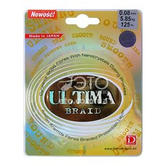 Шнур Dragon ULTIMA Braid 125m 0.08mm/5.85kg