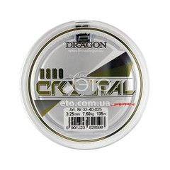 Леска Dragon NanoCRYSTAL 135m 0.25mm/7,60kg