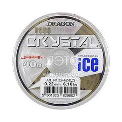 Леска Dragon Crystal Nano Ice 40m 0,22mm