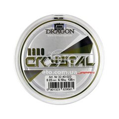 Леска Dragon NanoCRYSTAL 135m 0.22mm/6.10kg