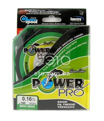 Шнур Power Pro (Power Line) 125 м 0,16мм (зеленый)